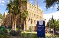 南澳大学物流专业本科