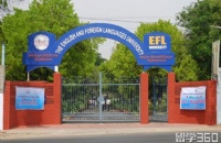 印度中央外国语大学优势汇总