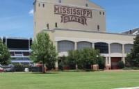 留学密西西比州立大学怎么样