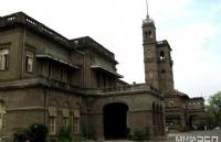 印度普纳大学基本信息介绍