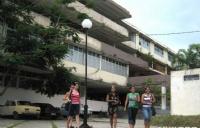 古巴格拉玛大学本硕专业一览