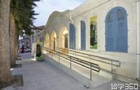 塞浦路斯理工大学专业信息一览