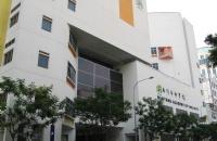 新加坡南洋艺术学院留学申请要求