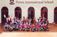新加坡辅仁国际学校优势