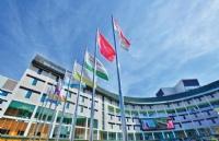 新加坡淡马锡理工学院奖学金申请条件