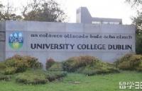 留学方案制定好,进入爱尔兰名校不是梦