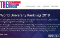 2019年泰晤士世界大学排名出炉!澳洲九所院校入围全球前200!