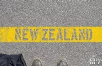 新西兰Open工签申请详细攻略