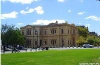 好消息来了,南澳大学奖学金计划全新出炉!