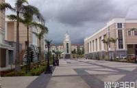 吉隆坡世纪大学排名