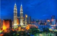 到马来西亚留学,要准备什么东西?