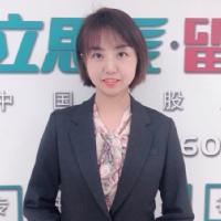 留学360美国白金规划师 刘旋老师