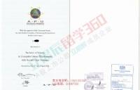 袁老师教你如何办理马来西亚留学学历认证啦!