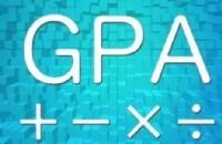 澳洲GPA怎么算?看这篇就够了!