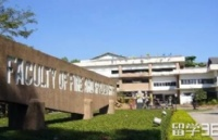 孔敬大学专业设置丰富