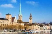 瑞士苏黎世大学有哪些结构
