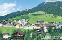 瑞士HTMI酒店管理大学研究生课程
