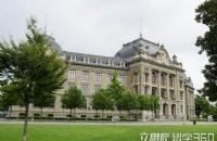瑞士名校|伯尔尼大学