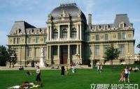 瑞士留学:洛桑联邦理工学院科学合作