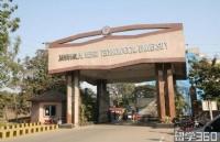 印度尼赫鲁科技大学因设备和专业教师而闻名