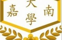 台湾嘉南药理科技大学全接触