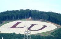 全球最大的基督教大学:利伯缇大学