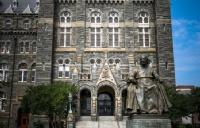 乔治城大学申请信息汇总