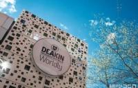 限时学费减免!澳洲迪肯建筑管理专业助你登上高薪致富的人生巅峰!