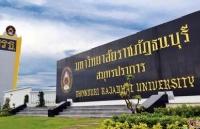 曼谷吞武里大学院系介绍