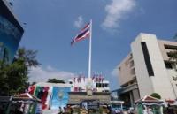 泰国商会大学排名情况好吗