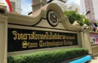 泰国理工学院优势专业推荐