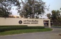 玛希隆大学办学宗旨介绍