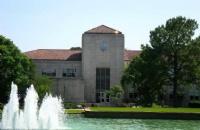 去休斯敦大学读研值得吗
