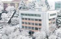 韩国全北国立大学简介