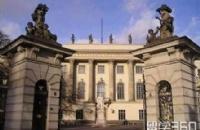 柏林洪堡大学主要成就