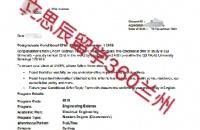 低GPA成功申请新南威尔士电气工程
