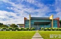马来西亚科廷大学怎么样