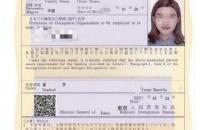 熊同学高中毕业 成功申请日本留学