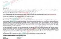 双非背景成功申请英国布里斯托大学offer