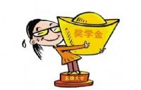 去泰国读研,你能申请哪几种奖学金?