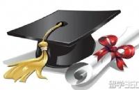 泰国留学| 留学生该如何申请奖学金