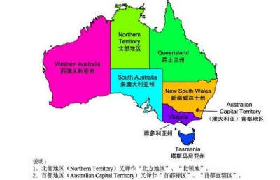 澳洲各州留学优势大盘点,谁才是你的菜?
