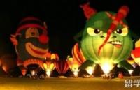 新西兰那个有热气球的大学   怀卡托大学