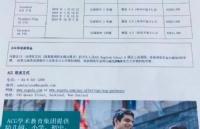2019年惠�`�D�S多利��大�W�A科全面���W金�硪u,高�_3000�~�牛�