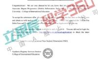 目标明确,高中应届毕业生选定港校副学士学位