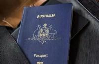 澳洲护照升级:去这个发达国家,再也不用排长队,一刷就过