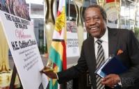 林国荣创意大学探索与津巴布韦建立更紧密的联系