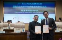 英迪国际大学与中国保持密切双边关系,影响当地教育界