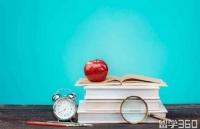 申请美国研究生时奖学金是不是要专门申请?有什么注意事项吗?