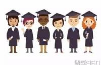 美国大学研究生奖学金申请录取率如何呢?